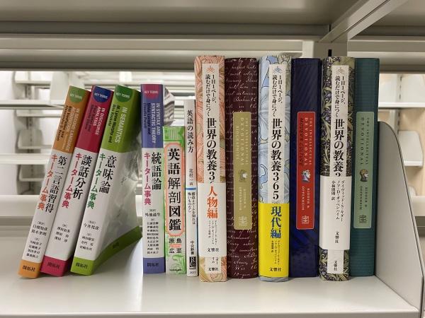 [お知らせ][学内] 学科図書室資料