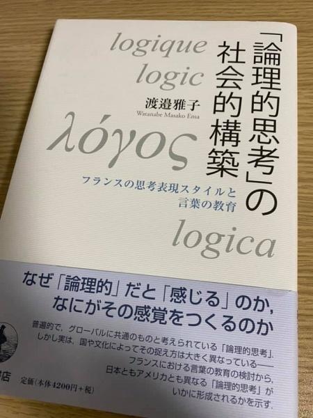 [レビュー053][読書会] Functional Grammatics (その2)