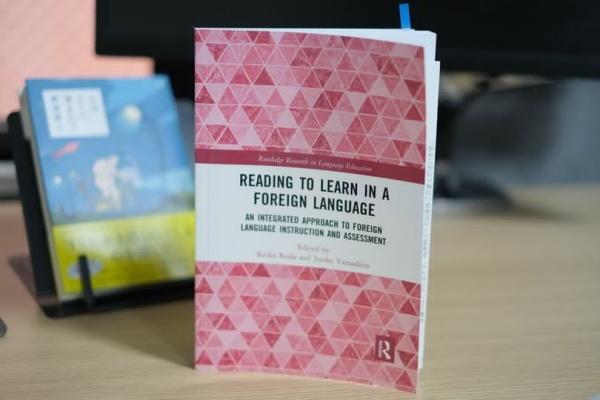 [レビュー054] Koda and Yamashita (Eds.), Reading to learn in a foreign language